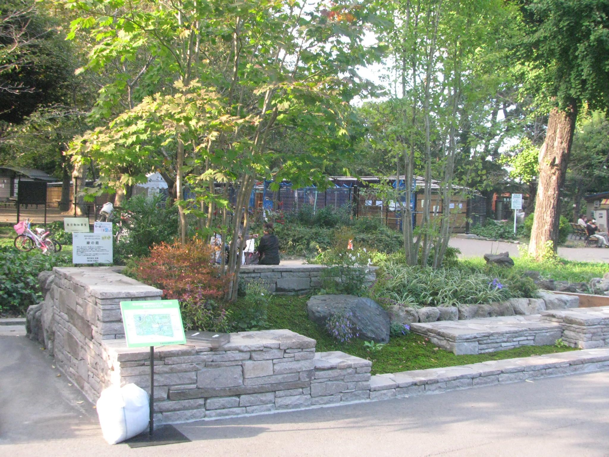 NO29回 全国都市緑化フェアTOKYO ガーデンコンテスト