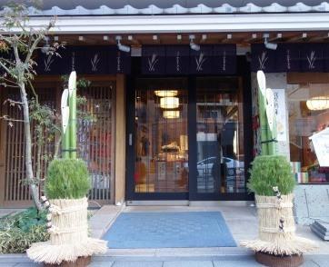 正月の風物詩 松飾