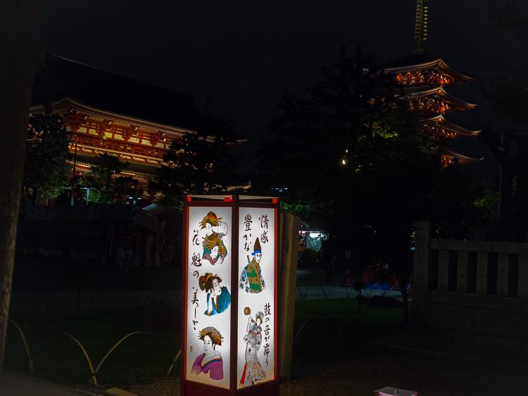 浅草で見つけた地口行灯  (じくちあんどん)